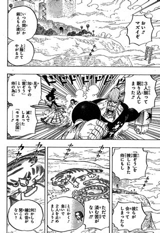 anoboy one piece 816 spoilers one piece chapter 816 spoilers oro jackson