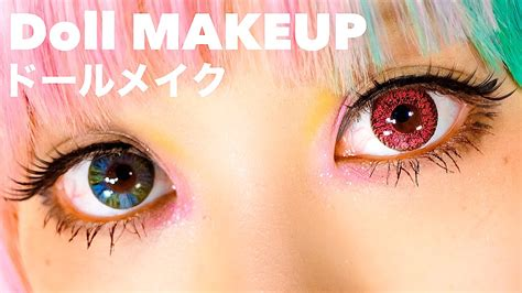 fashion doll makeup kawaii big eye makeup saubhaya makeup