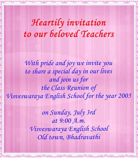 Invitation Letter Format For Teachers Day Myfriends4me Ves Alumni Association Inauguration