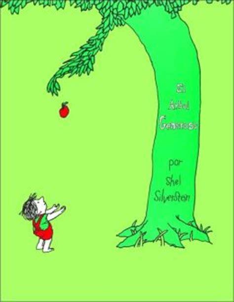 el rbol generoso el 225 rbol generoso the giving tree by shel silverstein 9789806053441 hardcover barnes noble