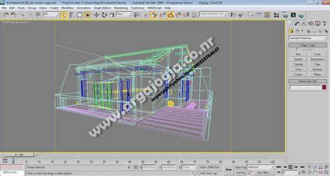 Pas Pemodelan Furnitur Modern Dengan Sketchup Dan 3ds Max 2010 desain rumah modern minimalis arga jogja files