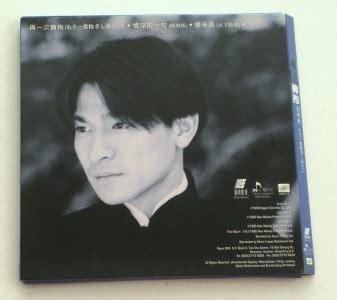Cd Andy Lau 3 Disc Import Hk Original 1 andy lau 3 song cd single deluxe packaging japanese cantonese ebay