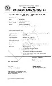 contoh surat gugatan perceraian service laptop