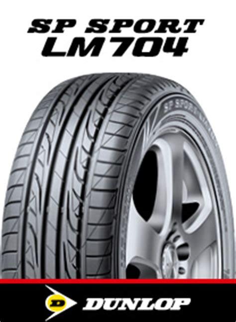 Dunlop Lm704 195 50r15 Ban Mobil sp sport lm704 car tyres dunlop dealer