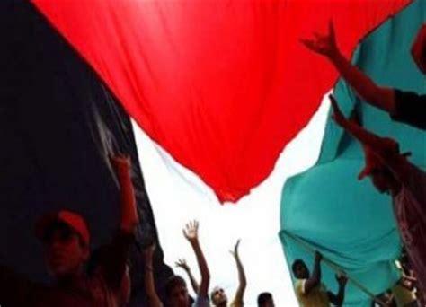 prancis dukung palestina merdeka kota bandung jawa