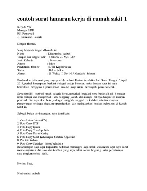 Cara Tulis Surat Sakit by 2 Contoh Surat Lamaran Kerja Di Rumah Sakit Http