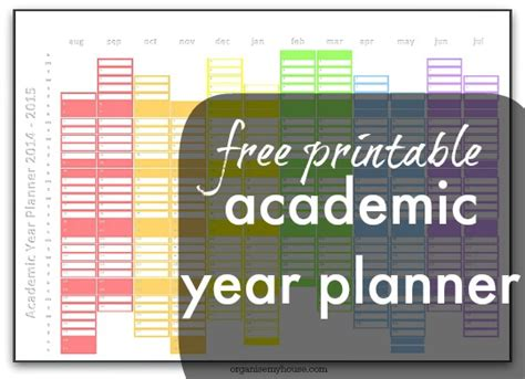 Printable Wall Planner Academic Year | academic planner quotes quotesgram
