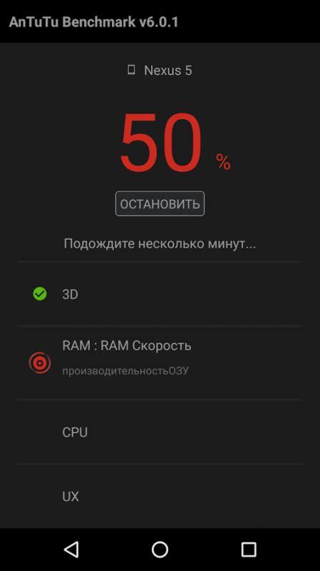 antutu benchmark apk pobierz antutu benchmark apk na androida za darmo 187 sklep play android boom pl