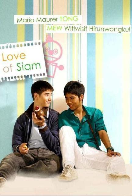 film thailand night love witwisit hiranyawongkul and mario maurer in love of siam