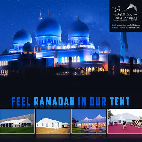 ramadan 2018 uae uae ramadan 2017 pictures to pin on pinsdaddy