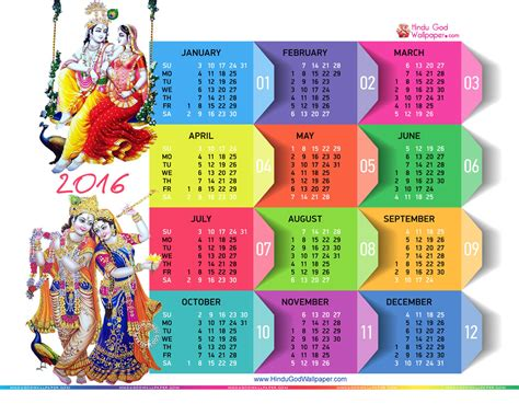 computer wallpaper calendar 2016 wallpaper calendar free desktop calendar 2016