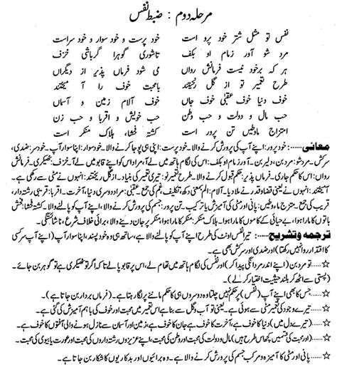 Allama Iqbal Essay In For Class 4 by Essay On Allama Iqbal In We Can Do Your Homework For You Just Ask