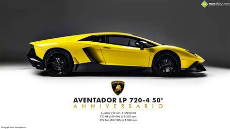 Lamborghini Aventador Anniversario Lamborghini Aventador 50 Anniversario Wallpaper 1117748