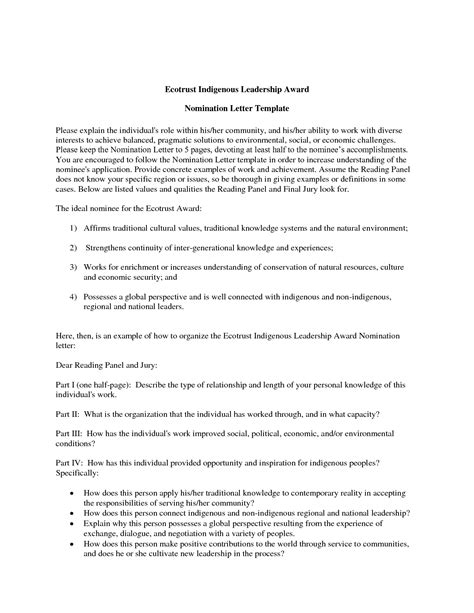 Letter Of Recommendation Leadership Award letter of recommendation for award nomination sle