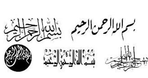 font kaligrafi arab download gratis font arab keren beserta font kaligrafi