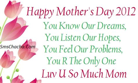 mothers day 2012 s day sms messages with pictures