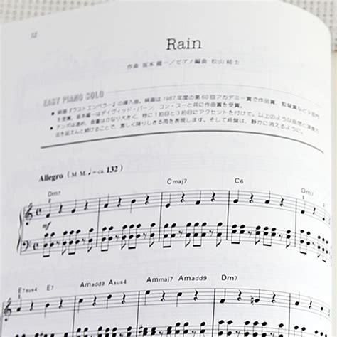 ryuichi sakamoto ryuichi sakamoto sheet
