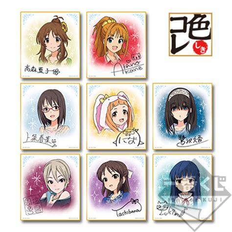 Pvc Banpresto Ichiban Kuji Idolmaster Cinderella Mimura Kanako ichiban kuji premium the idol m ster cinderella part3 ichiban kuji banpresto