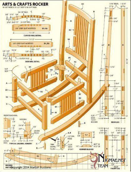 woodworking plans  beginners woodworker magazine
