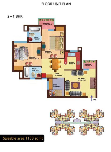 Ews Apartment Plans Srs Real Estate
