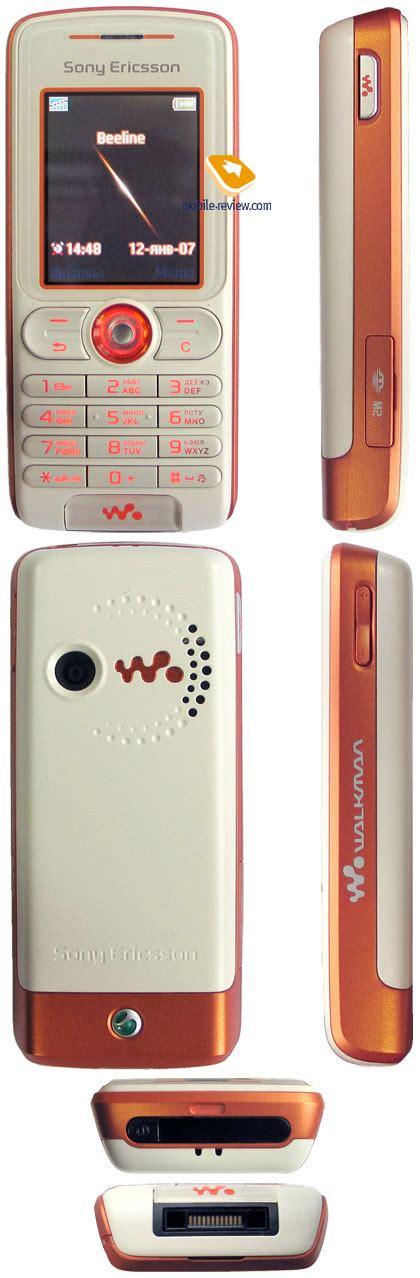 Flexibel Sony Ericsson X200 java for sony ericsson w200 eazygget
