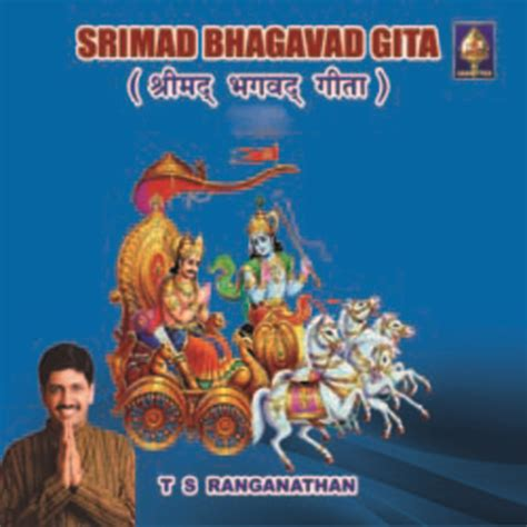 download mp3 chrisye gita cinta srimad bhagavad gita songs download srimad bhagavad gita
