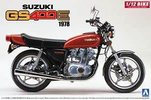 Suzuki Gs400e Suzuki Gs400e Model Car Hobbysearch Model Car Kit Store