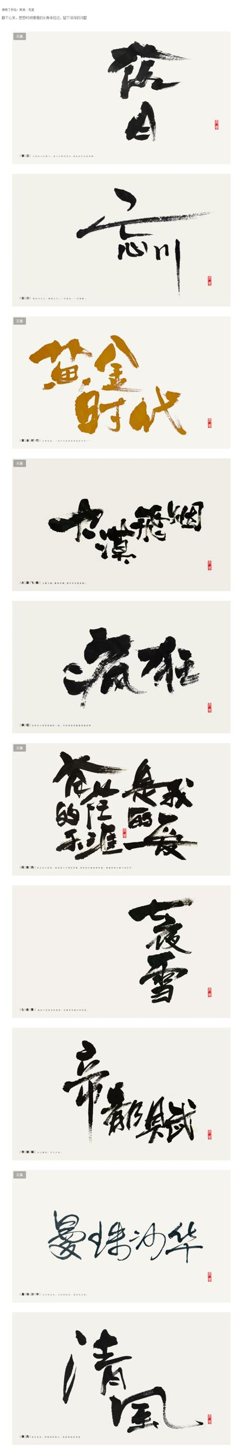 chinese graphic design layout 184 best chi typo images on pinterest banner banners