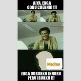 funny-quotes-about-friends-for-facebook-in-tamil