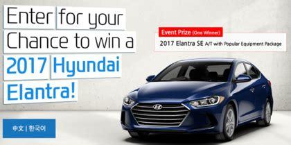 Hyundai Sweepstakes 2016 - hyundai elantra sweepstakes sun sweeps