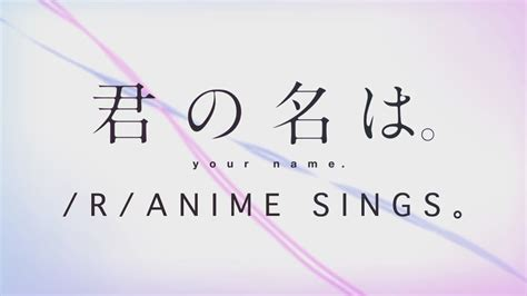 R Anime Sings by R Anime Sings Zen Zen Zense Radwimps Kimi No Na Wa