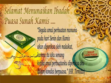 Sifat Puasa Sunnah Nabi Abu Muhammad Hasbullah keutamaan puasa sunnah senin kamis para pencari syafa at