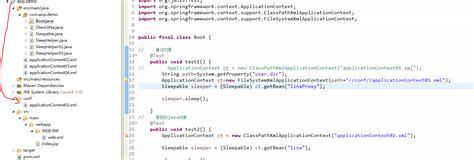 spring tutorial applicationcontext xml 读取spring的配置文件applicationcontext xml的5种方法 csdn博客