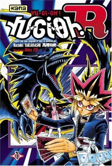 Yu Gi Oh R Yugioh R Volume 1 4 yu gi oh r 1 volume 1 sceneario