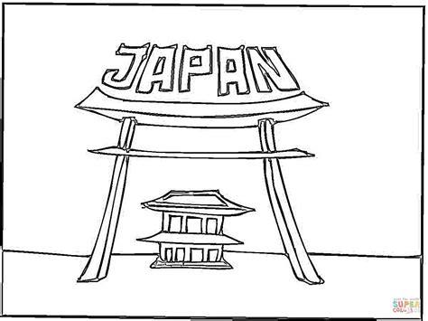 Japan Coloring Book japan gate coloring page free printable coloring pages
