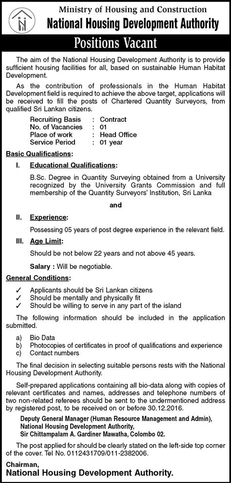 appointment letter for quantity surveyor cover letter for quantity surveyor ideas civil