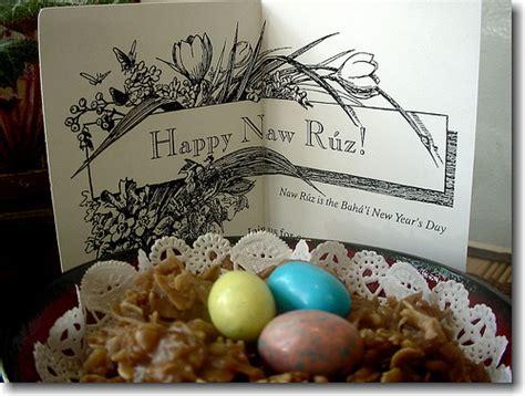is naw ruz an iranian holiday or a baha i holy day baha
