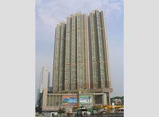 Victoria Towers - Wikipedia Hutchison Whampoa