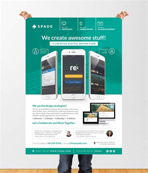 design poster app design services flyer poster template web app graphic on