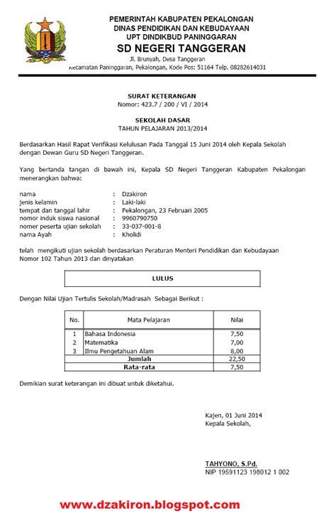 format surat keterangan lulus sd edit dan modifikasi aplikasi nilai sekolah 2014 dzakiron