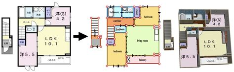 free floor plan website 100 28 free floor plan website design your own
