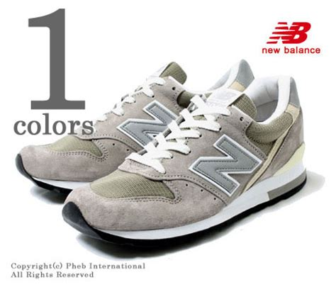 Harga New Balance Revlite 574 Sneakers new balance 996 made in