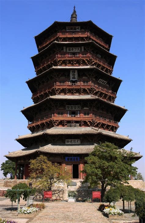 architect in chinese file the fugong temple wooden pagoda jpg wikimedia commons