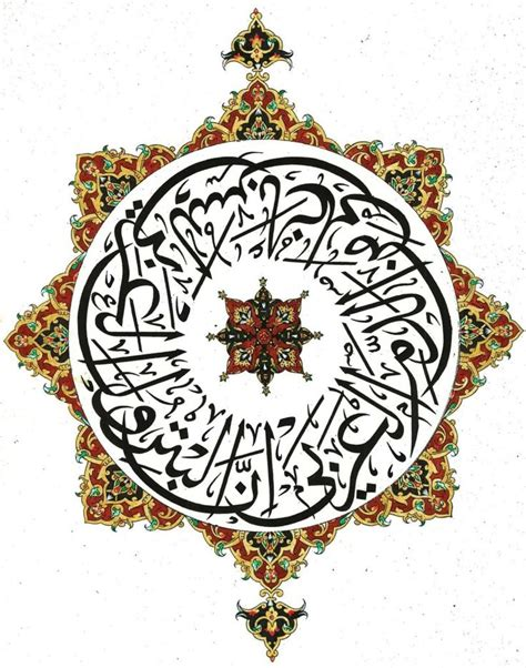Islamic Artworks 38 best 25 islamic calligraphy ideas on islamic