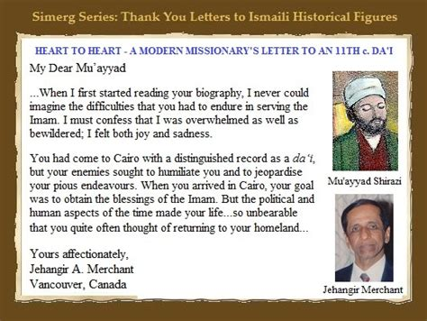 thank you letter to a figure click for letter
