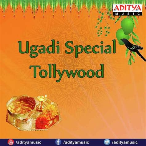 song special 2016 ugadi special tollywood ugadi special tollywood songs