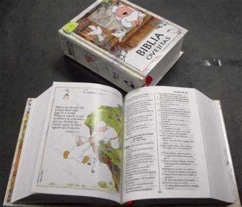 biblia para ninos edicion biblia de lujo rvr 60 con cierre palabras de jes 250 s en rojo imitacion piel 10