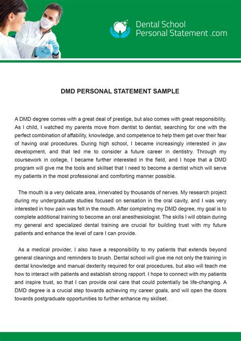 dmd personal statement help dental school personal statement
