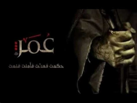 film omar ibn khattab youtube omar ibn el khattab series music موسيقى مسلسل عمر youtube
