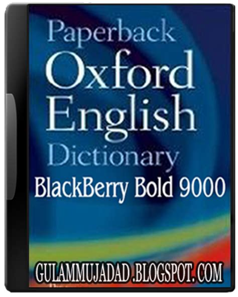malayalam english dictionary free download full version for windows 7 blackberry bold 9000 oxford english dictionary concise 2